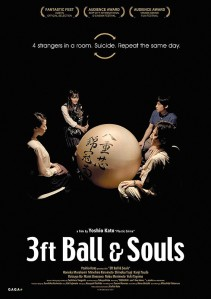 3 ft Ball & Souls Film Poster