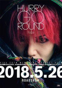 Hurry Go Round Film Poster