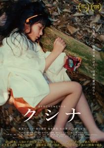 Kushina Film Poster