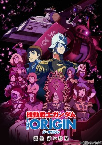 Mobile Suit Gundam The Origin Rise of the Red Comet Film Poster