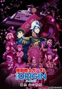 Mobile Suit Gundam The Origin Rise of the Red Comet Film Poster