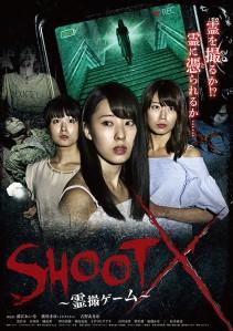 SHOOT X Spiritual Game Film Poster