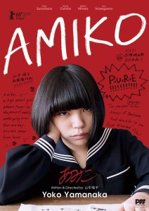 Amiko Film Poster