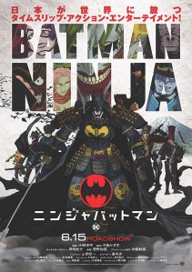 Batman Ninja Film Poster