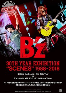 "B'z 30th Year Exhibition ""SCENES"" 1988-2018 Gekijouban Film Poster"