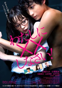 Missions of Love Film Poster