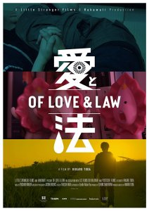 Of Love and Law Film Poster