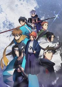 PEACE MAKER Kurogane Omou Michi Film Poster