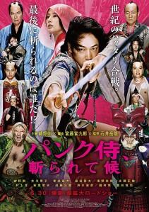 Punk Samurai Slash Down Film Poster