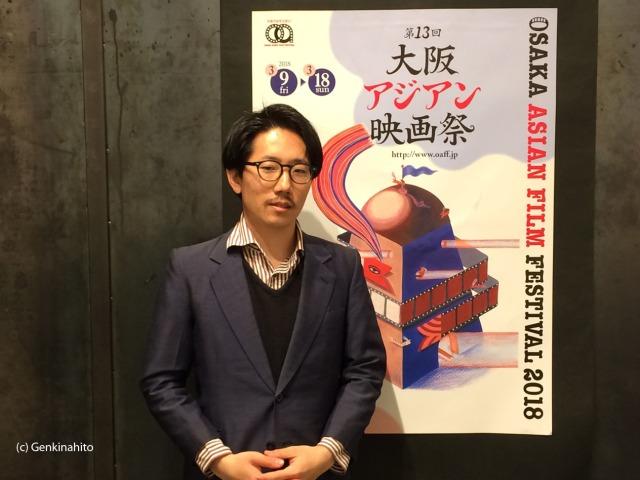 Takayama Kohei OAFF Interview