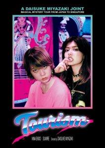 Tourism Film Poster