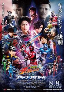 Uchuu Sentai Kyuranger vs Space Squad Film Poster
