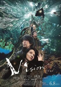 Vision Film Poster
