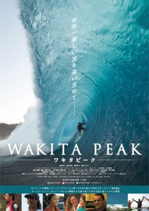 Wakita Peak Film Poster