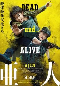 Ajin Demi-human Film Poster