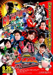 Engine Sentai Go-Onger 10 Years Grand Prix Film Poster