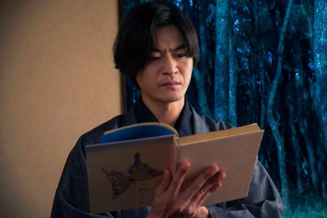 Hanagatami Image 4