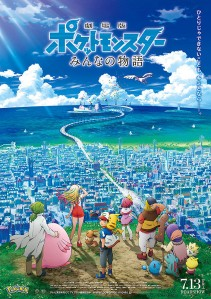 Pokemon the Movie Everyone_s Story Film Poster