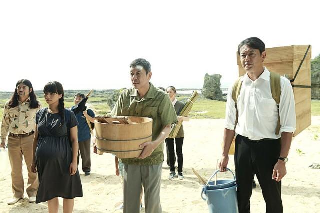 Senkotsu Film Image