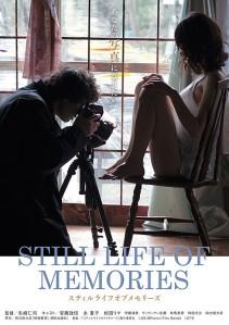 Still Life of Memories Film Poster