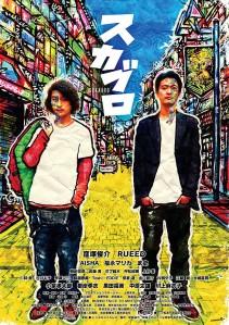 Sukaburo Film Poster