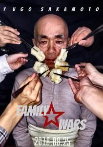 Family Wars Film Poster