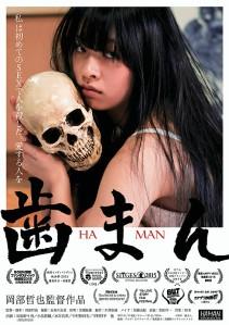 Haman Film Poster