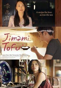 Jimami Tofu Film Poster