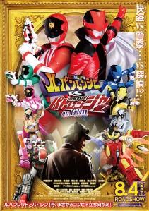 Kaitou Sentai Lupinranger vs Keisatsu Sentai Patranger en Film Film Poster