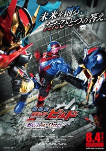 Kamen Rider Build Be The One Film Poster
