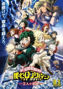 My Hero Academia The Movie Two Heroes Film poster