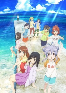 Non Non Biyori Vacation Film Poster