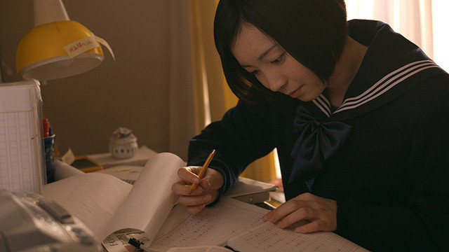Shiawase no katachi Film Image