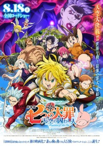 The Seven Deadly Sins the Movie Prisoners of the Sky Film Poster