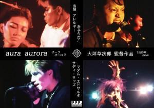 Aura Aurora Film Poster