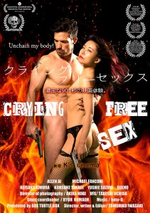 Crying Free Sex Film Poster