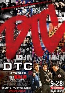 DTC yukemuri junjo-hen furomu HiGH & LOW Film Poster