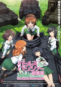 Girls Und Panzer 63rd National High School Sensha-dō Tournament Compilation Film Poster