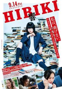 Hibiki Film Poster