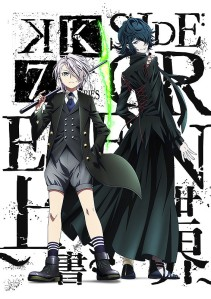 K SEVEN STORIES Episode3 「SIDE GREEN Uwagaki Sekai」 Film Poster