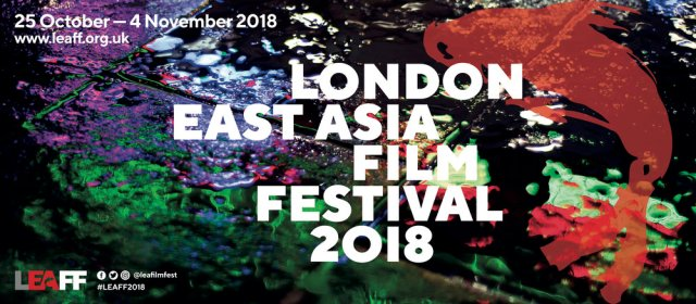 London East Asian Film Festival Banner 2018