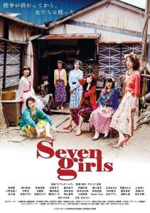 Seven Girls Film Poster