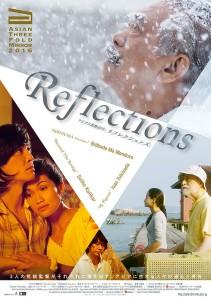 Asia Sanmenkyo 2016 Reflections Film Poster