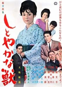 The Graceful Brute Film Poster