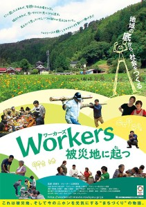 Workers Arise in Disaster Areas Film Poster
