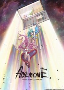 Anemone Eureka Seven Hi - Evolution Film Poster