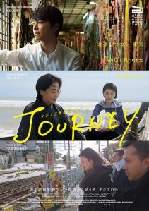 Asia Three-Fold Mirror 2018 Journey Film Poster