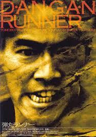 Dangan Runner Film Poster