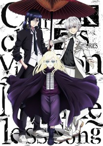 K SEVEN STORIES Episode 6 「Circle Vision Nameless Song」 Film Poster