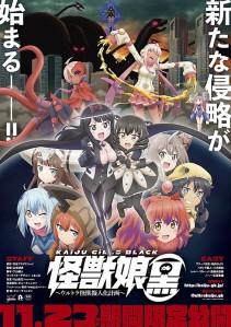 Kaijū Girls (Black) Ultra Kaijū Gijinka Keikaku Film Poster